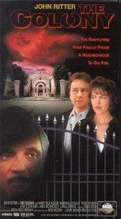Дворец-тюрьма, 1995 - смотреть онлайн