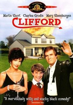 Клиффорд, 1991 - смотреть онлайн
