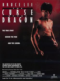 Проклятье дракона, 1993 - смотреть онлайн