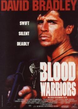 Кровавые воины, 1993 - смотреть онлайн