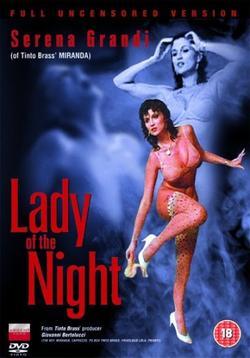 Ночная женщина, 1986 - смотреть онлайн
