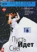 Пусть идет снег, 1999 - смотреть онлайн
