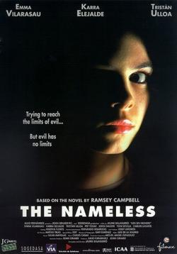 Без имени, 1999 - смотреть онлайн