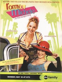 Роми и Мишель: В начале пути, 2005 - смотреть онлайн