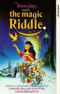 Волшебная сказка, 1991 - смотреть онлайн