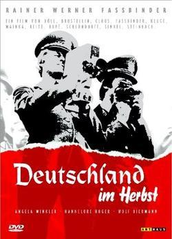 Германия осенью, 1978 - смотреть онлайн