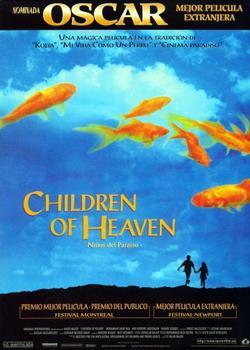 Дети небес, 1997 - смотреть онлайн