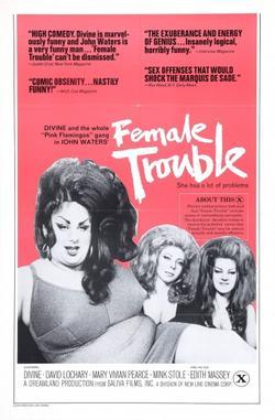 Женские проблемы / Женские трудности, 1974 - смотреть онлайн