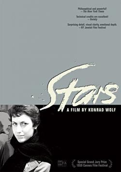 Звезды, 1958 - смотреть онлайн