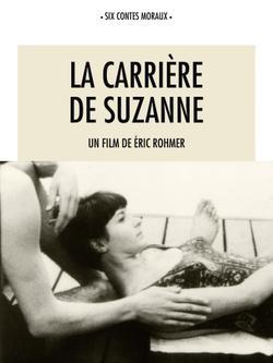 Карьера Сюзанны, 1963 - смотреть онлайн