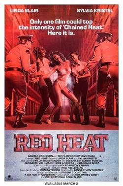 Красное каление, 1985 - смотреть онлайн