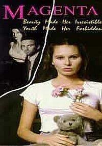 Маджента, 1996 - смотреть онлайн