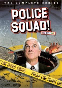 Полицейский отряд!, 1982 - смотреть онлайн