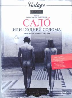 Сало, или 120 дней Содома, 1975 - смотреть онлайн