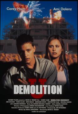 Формула уничтожения, 1997 - смотреть онлайн