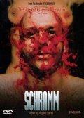 Шрамм, 1996 - смотреть онлайн