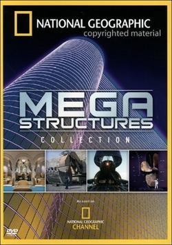 Мегаструктуры, 2004 - смотреть онлайн