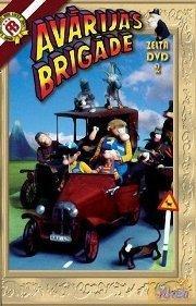 Аварийная бригада, 1994 - смотреть онлайн