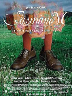 Жасмин, 2006 - смотреть онлайн