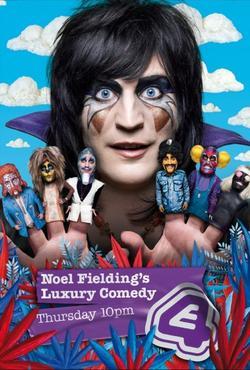 Роскошная комедия Ноэля Филдинга, 2012 - смотреть онлайн