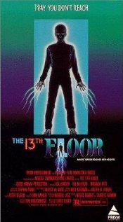 Тринадцатый этаж, 1988 - смотреть онлайн