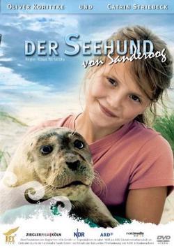 Тюленёнок из Сандеруга, 2006 - смотреть онлайн