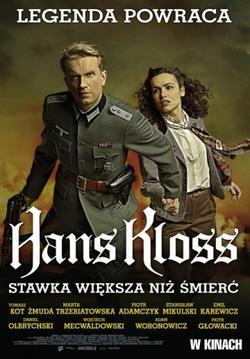 Ганс Клосс: Ставка больше чем смерть, 2012 - смотреть онлайн