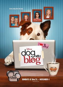 Собака точка ком, 2012 - смотреть онлайн