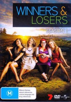 Победители и проигравшие, 2011 - смотреть онлайн