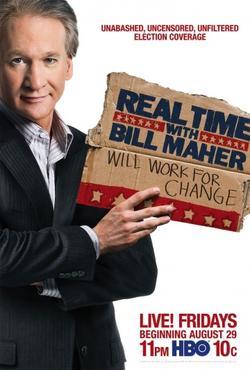 В настоящее время с Биллом Мейером, 2003 - смотреть онлайн