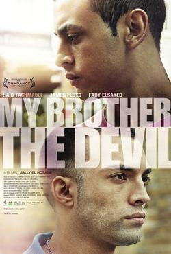 Мой брат Дьявол, 2012 - смотреть онлайн