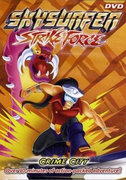 Непобедимые Скайеры, 1995 - смотреть онлайн