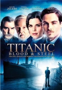 Титаник: Кровь и сталь, 2012 - смотреть онлайн