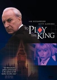 Зайти с короля, 1993 - смотреть онлайн