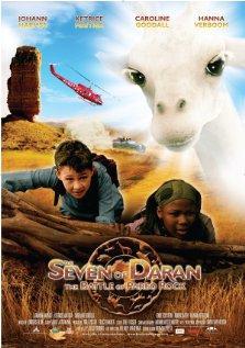 Семеро из Дарана: битва за скалу Парео, 2008 - смотреть онлайн