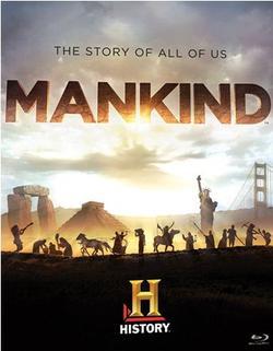 Человечество: История всех нас, 2012 - смотреть онлайн