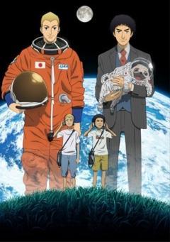 Космические братья, 2012 - смотреть онлайн
