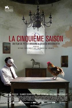 Пятый сезон, 2012 - смотреть онлайн