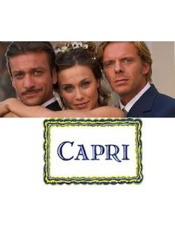 Капри, 2006 - смотреть онлайн