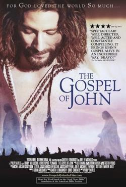 Евангелие от Иоанна, 2003 - смотреть онлайн