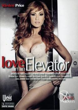 Любовь в лифте, 2010 - смотреть онлайн