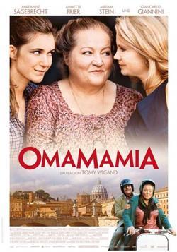 Омамамия, 2012 - смотреть онлайн