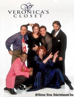 Салон Вероники, 1997 - смотреть онлайн
