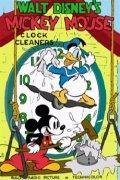 Чистильщики часов, 1937 - смотреть онлайн