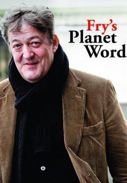 Планета Слово дядюшки Фрая, 2011 - смотреть онлайн
