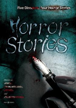 Истории ужасов, 2012 - смотреть онлайн
