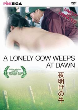 Одинокая корова плачет на рассвете, 2003 - смотреть онлайн