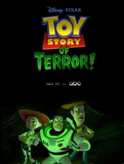 История игрушек и ужасов!, 2013 - смотреть онлайн