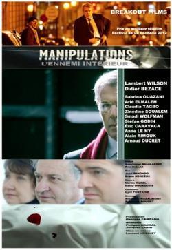 Махинации, 2012 - смотреть онлайн