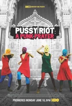 Показательный процесс: История Pussy Riot, 2013 - смотреть онлайн